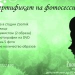 new_green2